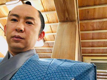 「なんでも鑑定団の今田&福澤が新説に迫る!ナゼ、あの歴史は消えたのか?」